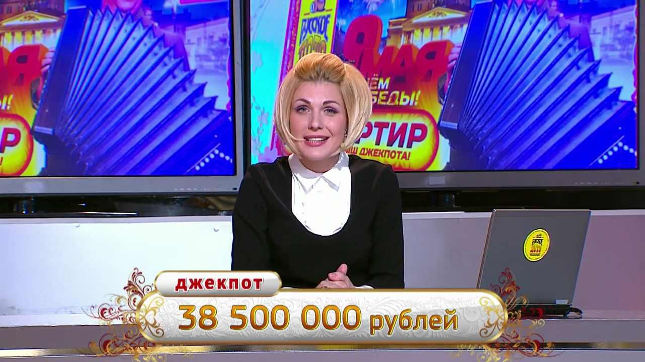 джекпот русское