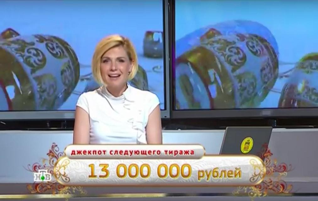 Джекпот лотереи Русское лото 1134 тиража