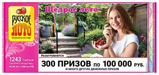 билет русское лото 1243 тираж