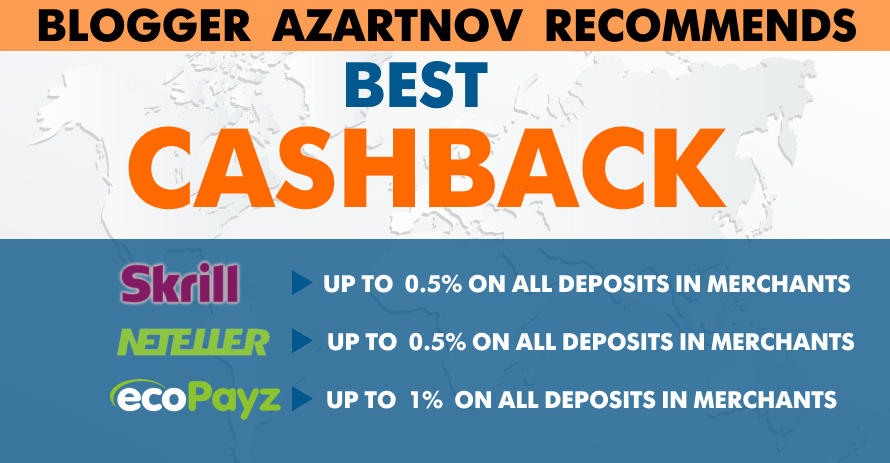 Get the Best Cashback Skrill NETELLER EcoPayz