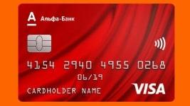 Кредитная карта Альфа Банк