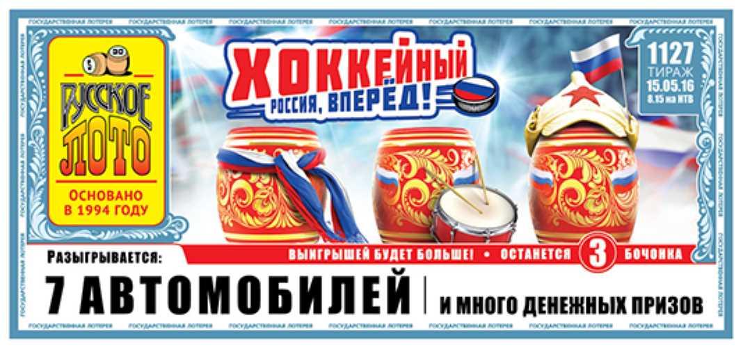 советском кинематографе тираж 1150 русское лото мол, трактора продавать