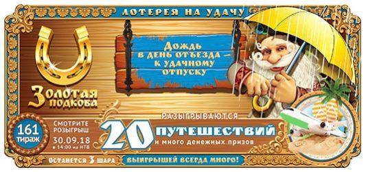 Казино игровые автоматы игры на ru деньги games golden виртуальное